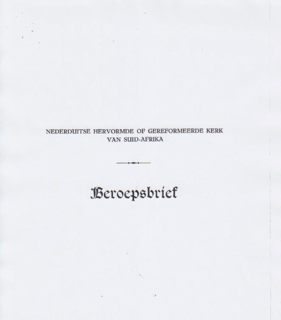 beroepsbrief1